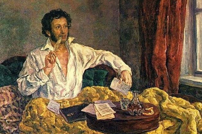Alexander Pushkin Writing